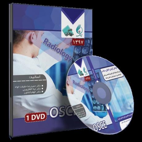 dvd کلاس osce رادیولوژی 97