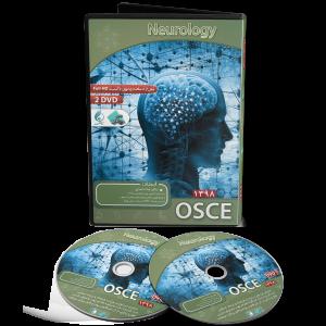DVD کلاس آسکی نورولوژی 98